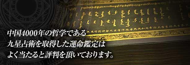 yun_7907-3